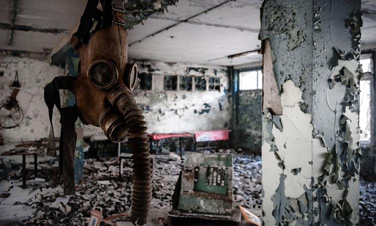 Radioaktivni turizam