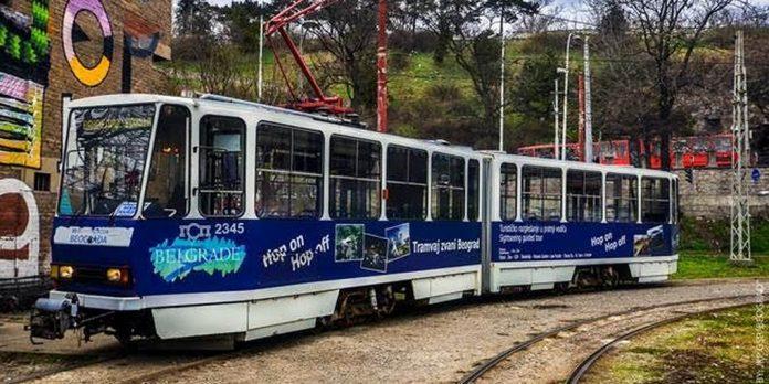 Tramvaj zvani Beograd