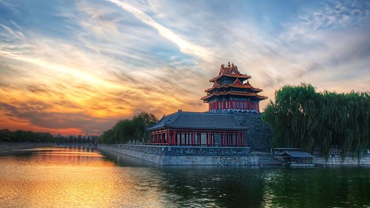 Carske palate u Pekingu